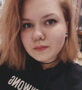 Еремина Ксения